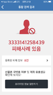 http://file.TheCheat.co.kr/thecheat/member/2020/05/13/b5f17770517e6db7ebea23a13eece3cb.png